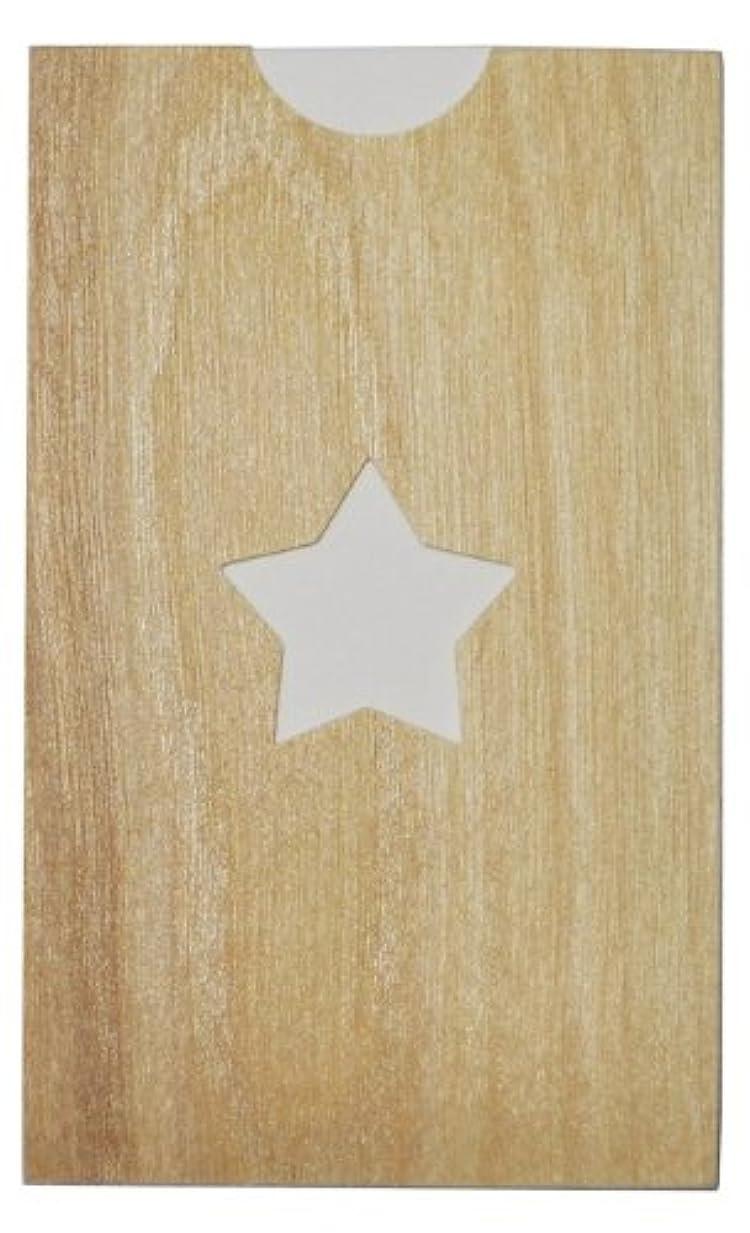 知覚くすぐったい応用yuica(ユイカ) 香りのカード /星(ヒノキのシートケース+ムエット紙10枚)