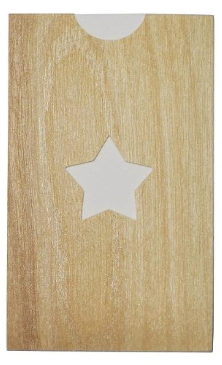 自己放課後ポークyuica(ユイカ) 香りのカード /星(ヒノキのシートケース+ムエット紙10枚)