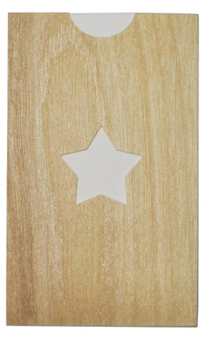 エキス参加する反対したyuica(ユイカ) 香りのカード /星(ヒノキのシートケース+ムエット紙10枚)