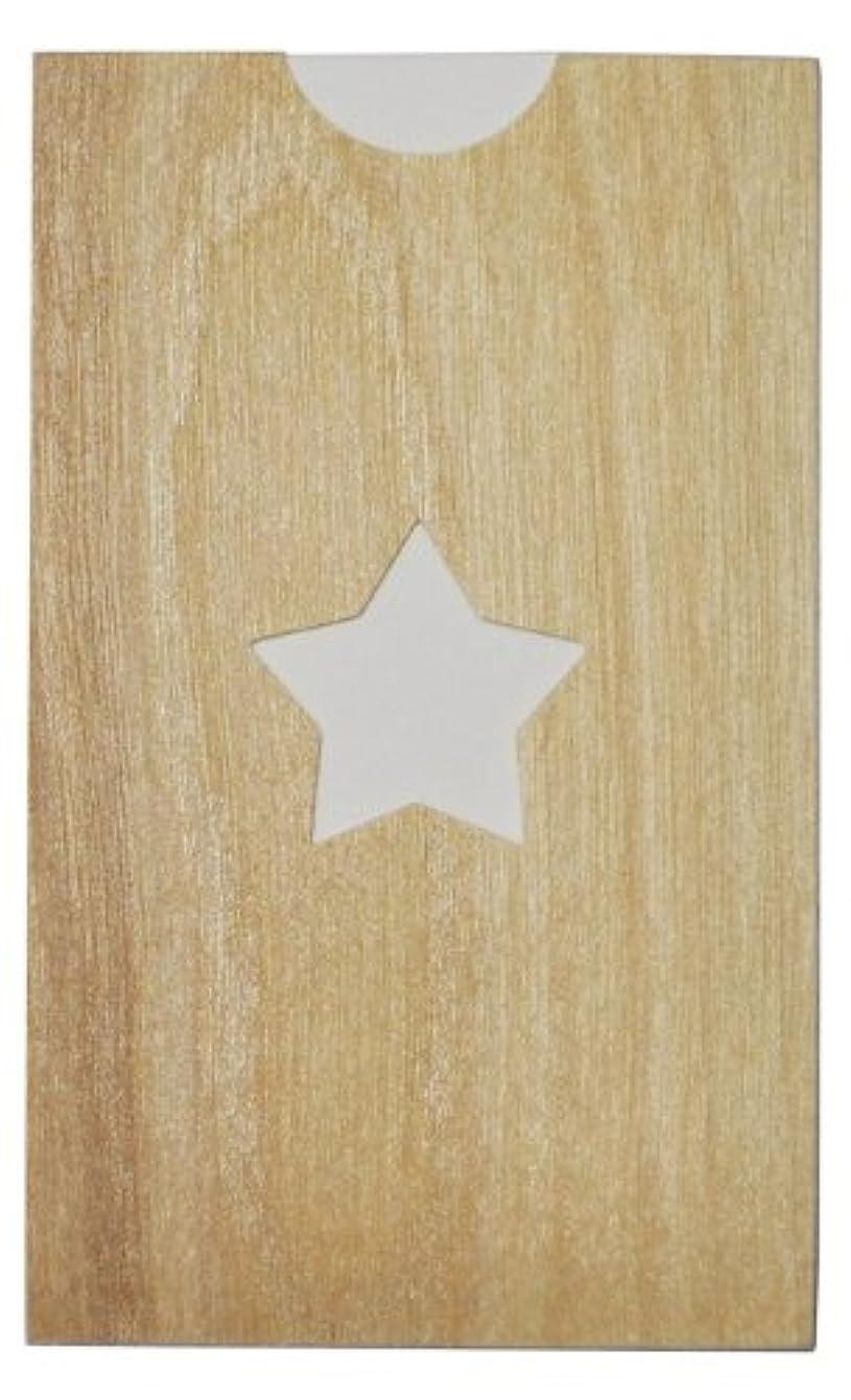 召喚する推測する戻すyuica(ユイカ) 香りのカード /星(ヒノキのシートケース+ムエット紙10枚)