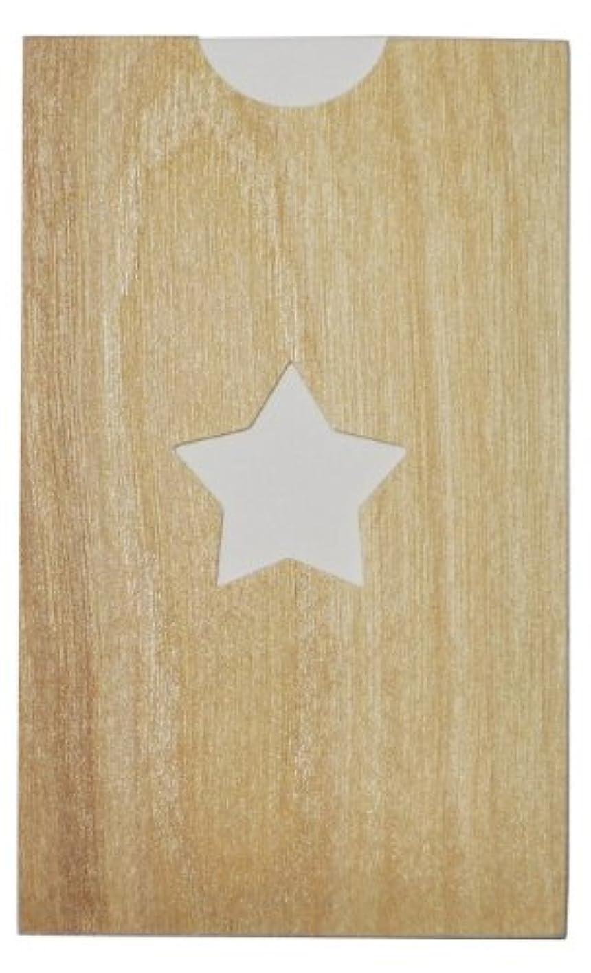 yuica(ユイカ) 香りのカード /星(ヒノキのシートケース+ムエット紙10枚)