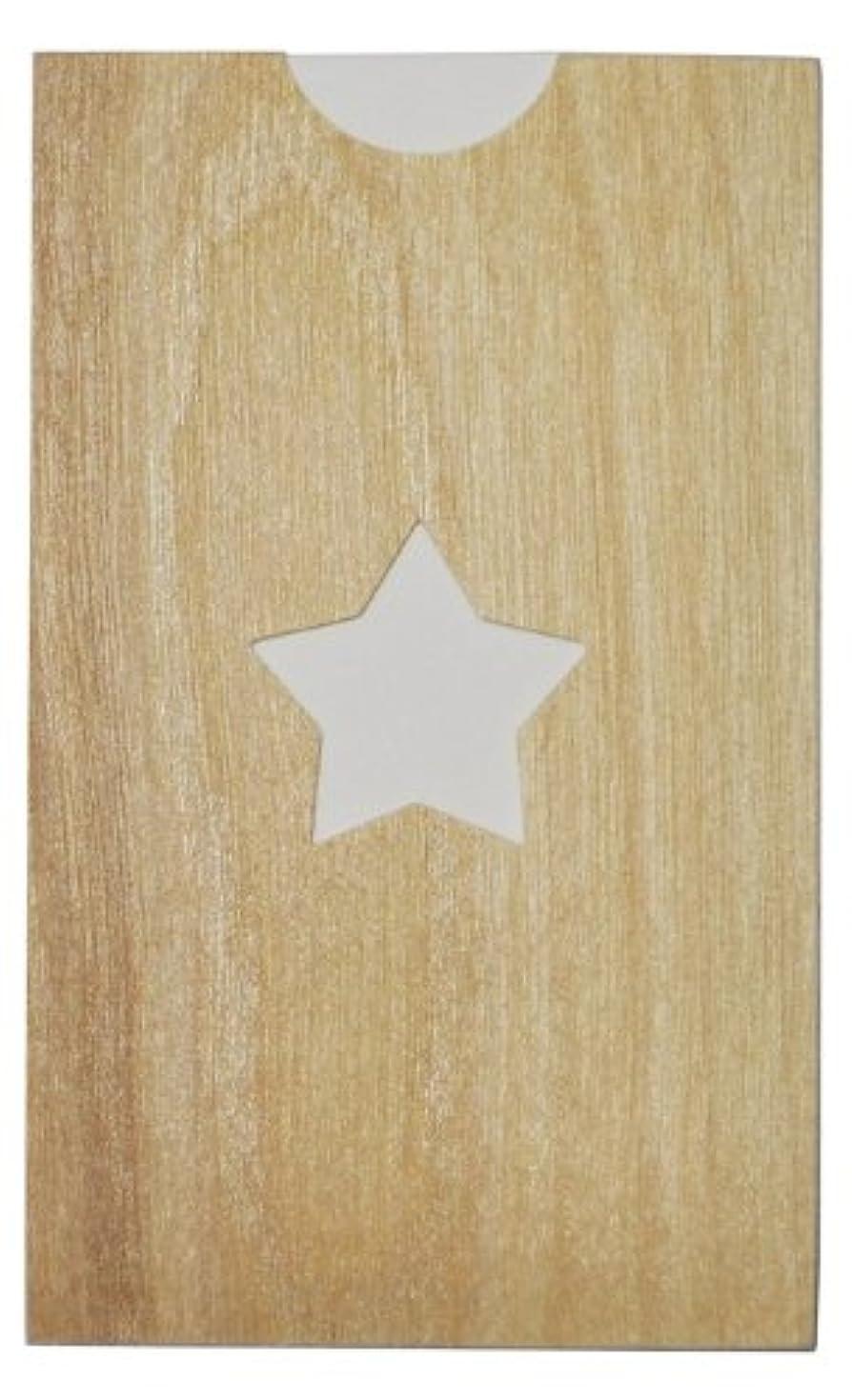 なんとなくアラビア語臭いyuica(ユイカ) 香りのカード /星(ヒノキのシートケース+ムエット紙10枚)
