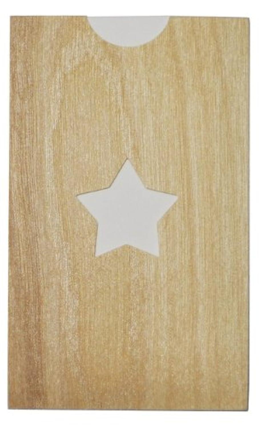 ドリルスリップyuica(ユイカ) 香りのカード /星(ヒノキのシートケース+ムエット紙10枚)