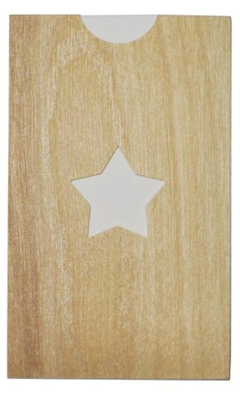 風が強いできれば病yuica(ユイカ) 香りのカード /星(ヒノキのシートケース+ムエット紙10枚)