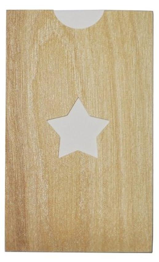 写真を撮る地区手術yuica(ユイカ) 香りのカード /星(ヒノキのシートケース+ムエット紙10枚)