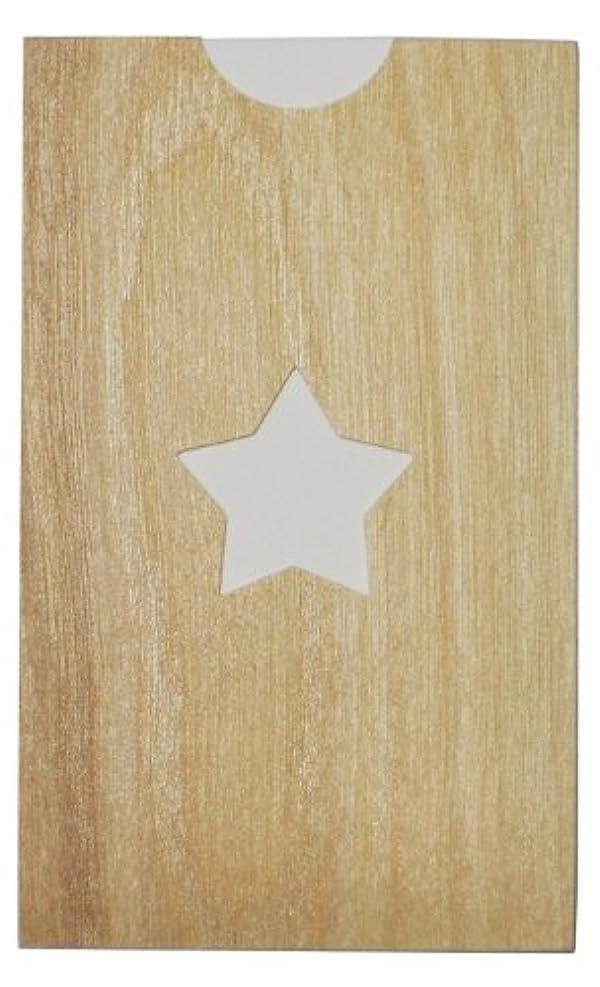 マウスピース慈善受信yuica(ユイカ) 香りのカード /星(ヒノキのシートケース+ムエット紙10枚)