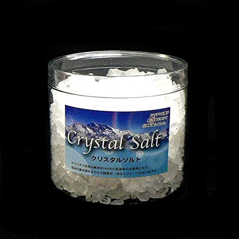選出する提案する奇妙な「お任せ品」ヒマラヤ岩塩 クリスタルソルト バスソルト 浄化用(塊?ロックタイプ)Sサイズ クリスタル岩塩 白岩塩 (600gボトル入り×1個)