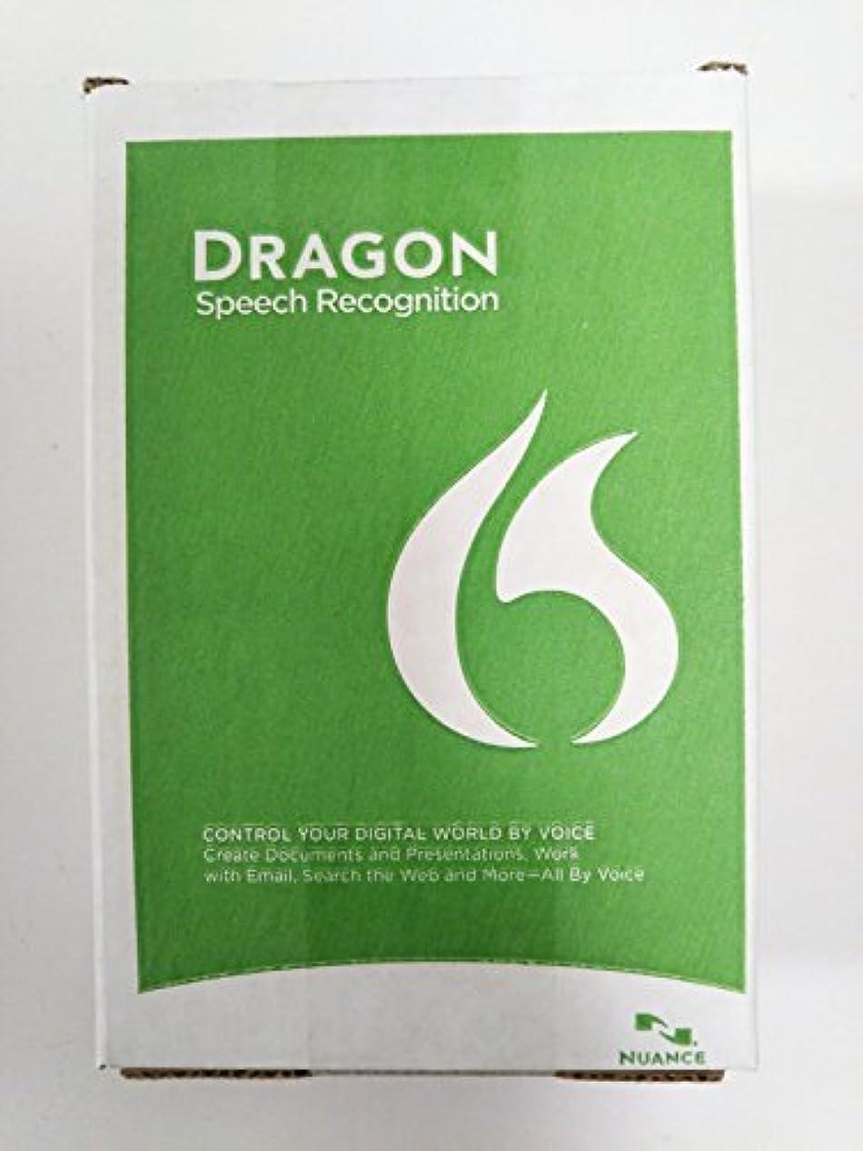 かわす起きろダーツNuance Dragon NaturallySpeaking 13 Premium, English 簡易包装版 [並行輸入品]