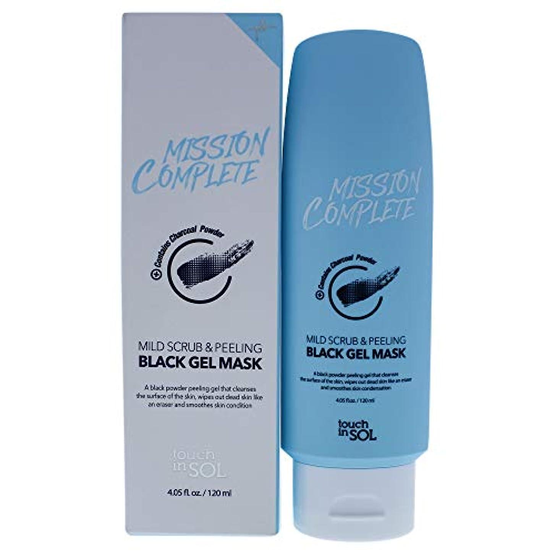待って平らなラオス人Mission Complete Mild Scrub and Peeling Black Gel Mask
