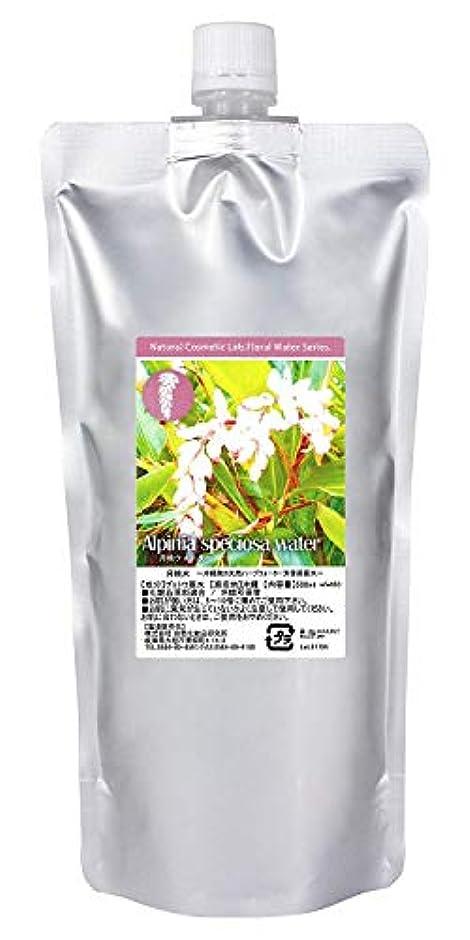 酸化する建物騒々しい原液100% 月桃ウォーター 月桃水 フローラルウォーター 化粧品原料 500ml