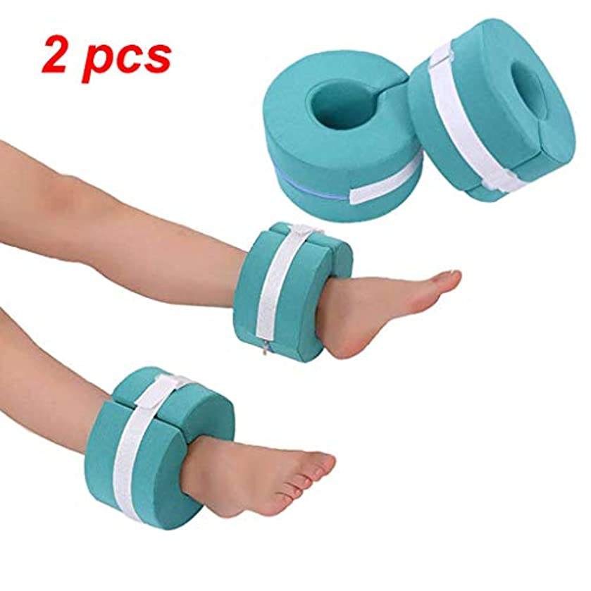 バルクバラバラにするクラウド2pcs足サポート枕、発疹潰瘍や潰瘍の発疹の予防、足の圧痛の緩和、足首の痛みの緩和