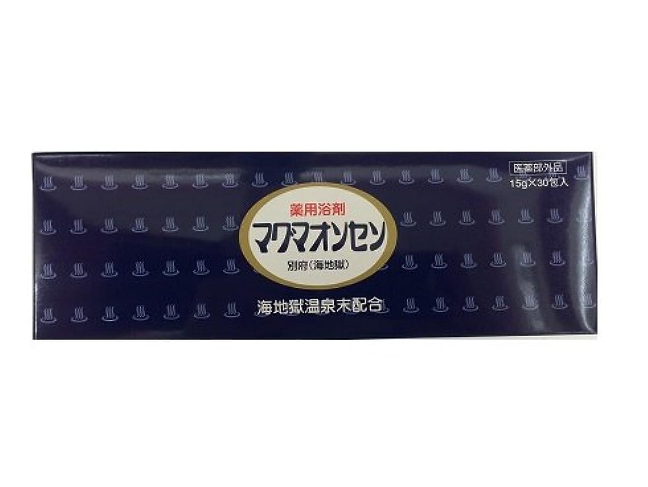 金属哲学的ガジュマルマグマオンセン別府(海地獄) 15g×30包入三箱