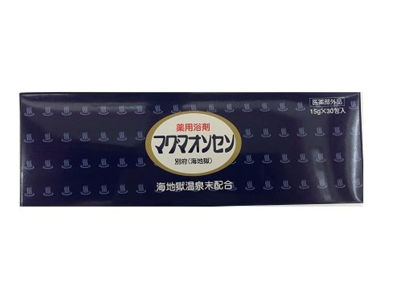 負くつろぐ踏み台マグマオンセン別府(海地獄) 15g×30包入三箱