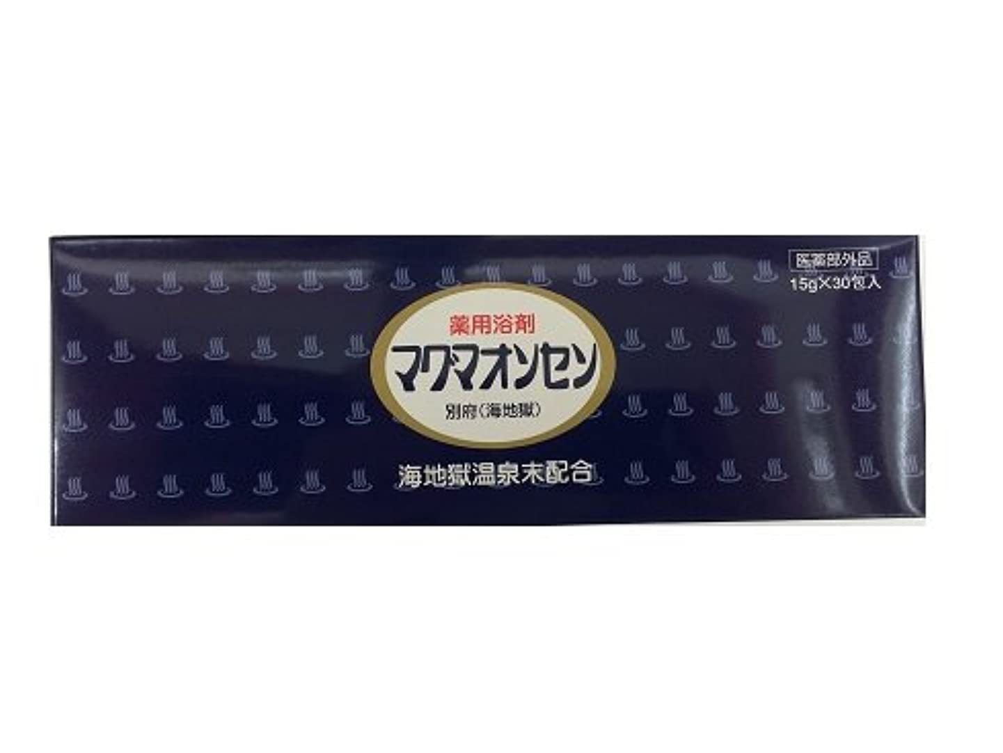 マグマオンセン別府(海地獄) 15g×30包入三箱