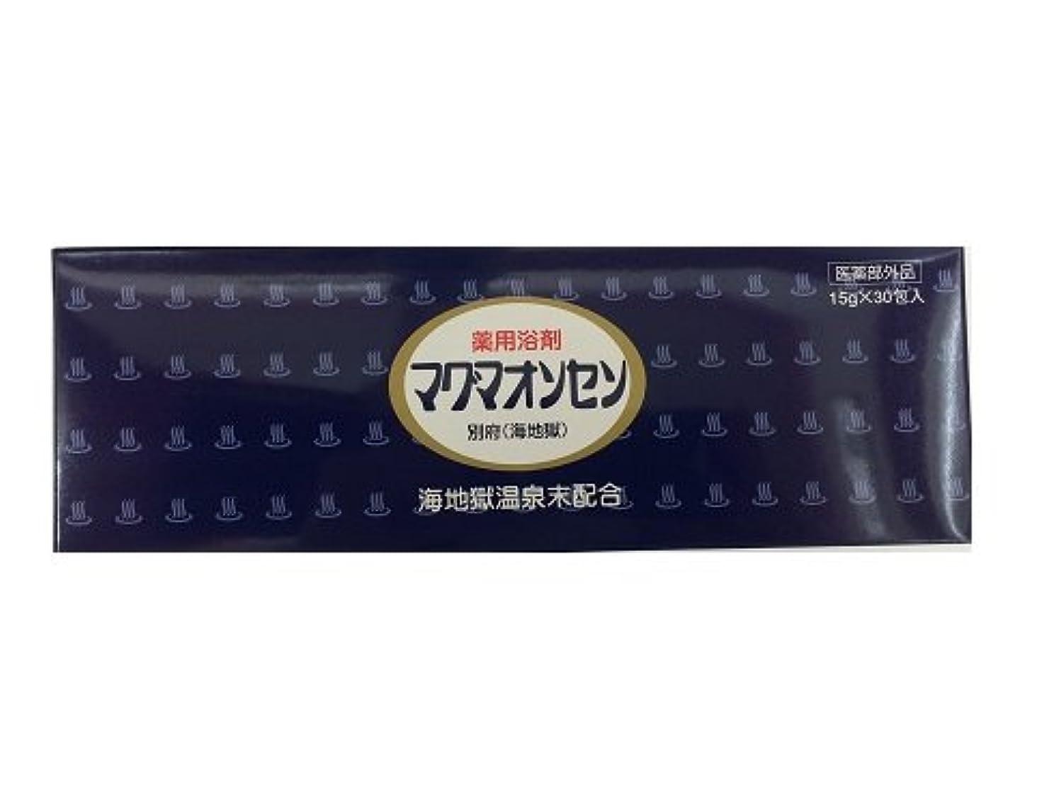 退屈発症ウォーターフロントマグマオンセン別府(海地獄) 15g×30包入三箱