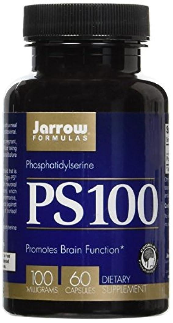 ワット後退する振動させる海外直送品Jarrow Formulas Phosphatidyl Serine ( PS -100), 60 Caps