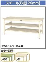 山金工業 ヤマテック ワークテーブル SWS-1575TTS2-GG