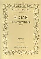 No.291 エルガー/愛の挨拶 (Kleine Partitur)