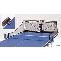 正規品サンエイSAN-EIボール自動循環機能搭載「卓球マシン ロボポン2040」