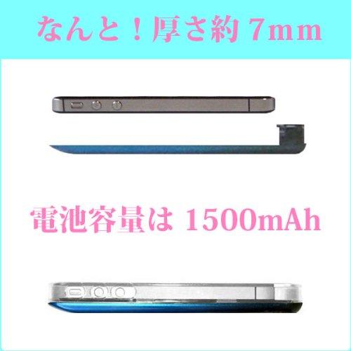 スマホケース iPhone 4 4S 対応 スマートホン 充電器 バッテリーケース 青色