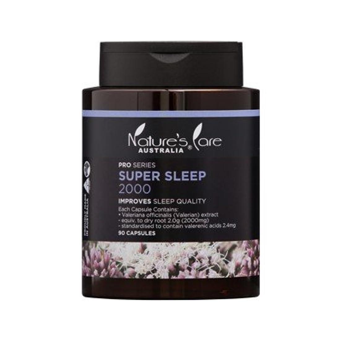 【Nature's Care】上質な睡眠をサポート☆Super Sleep スーパースリープ 2000mg 90カプセル入