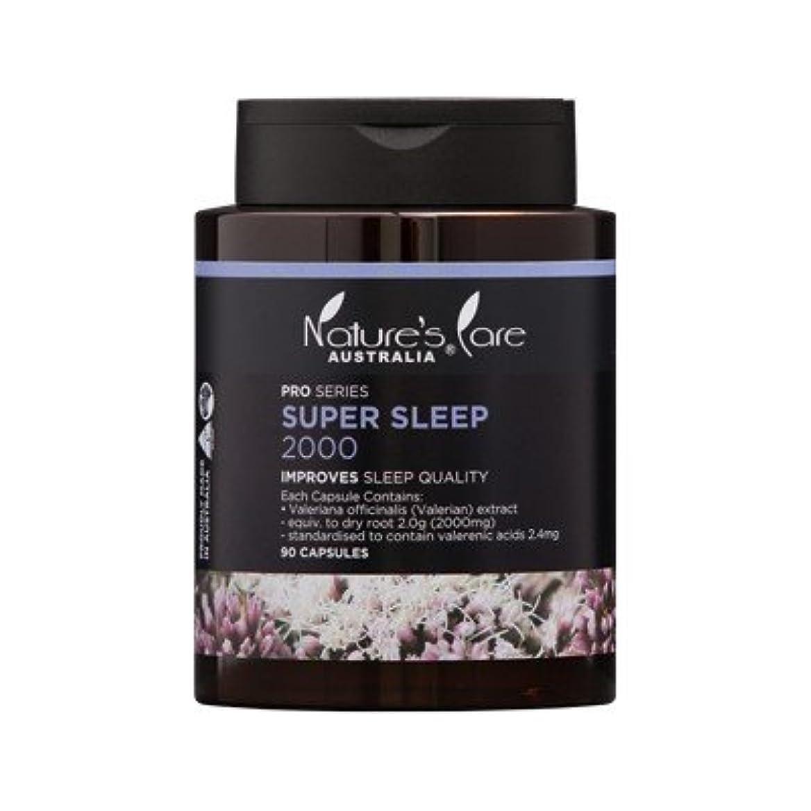 風景情緒的周術期【Nature's Care】上質な睡眠をサポート☆Super Sleep スーパースリープ 2000mg 90カプセル入