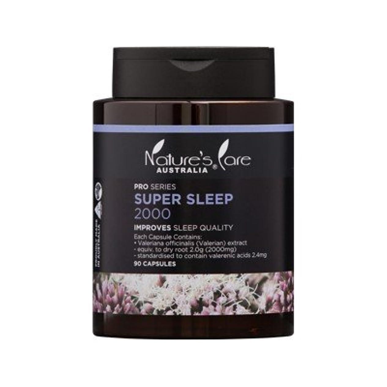 チャレンジアジテーション松明【Nature's Care】上質な睡眠をサポート☆Super Sleep スーパースリープ 2000mg 90カプセル入