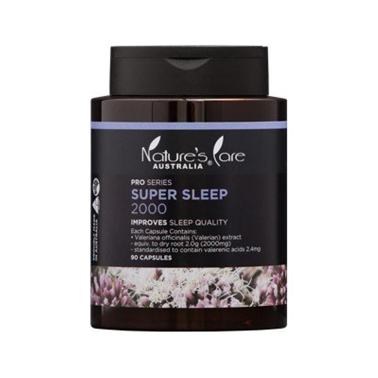 無駄がっかりする誠実さ【Nature's Care】上質な睡眠をサポート☆Super Sleep スーパースリープ 2000mg 90カプセル入