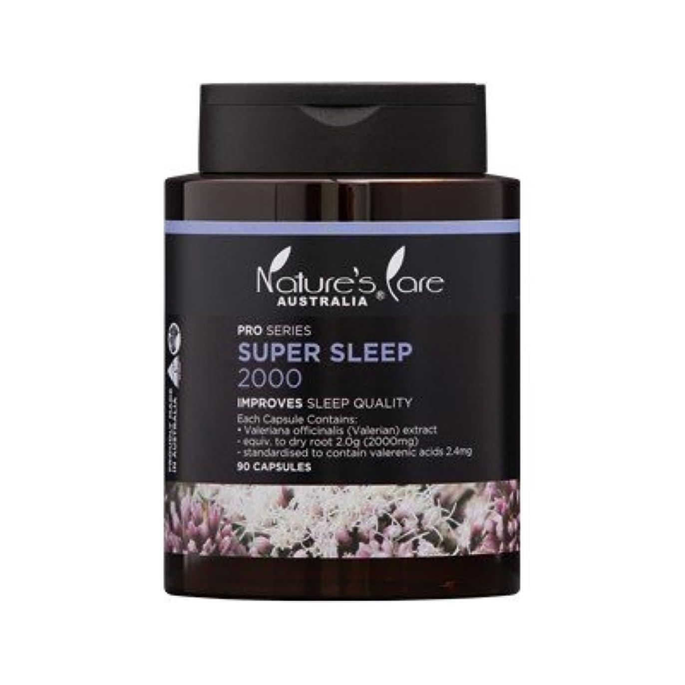 優しいただやるオープナー【Nature's Care】上質な睡眠をサポート☆Super Sleep スーパースリープ 2000mg 90カプセル入
