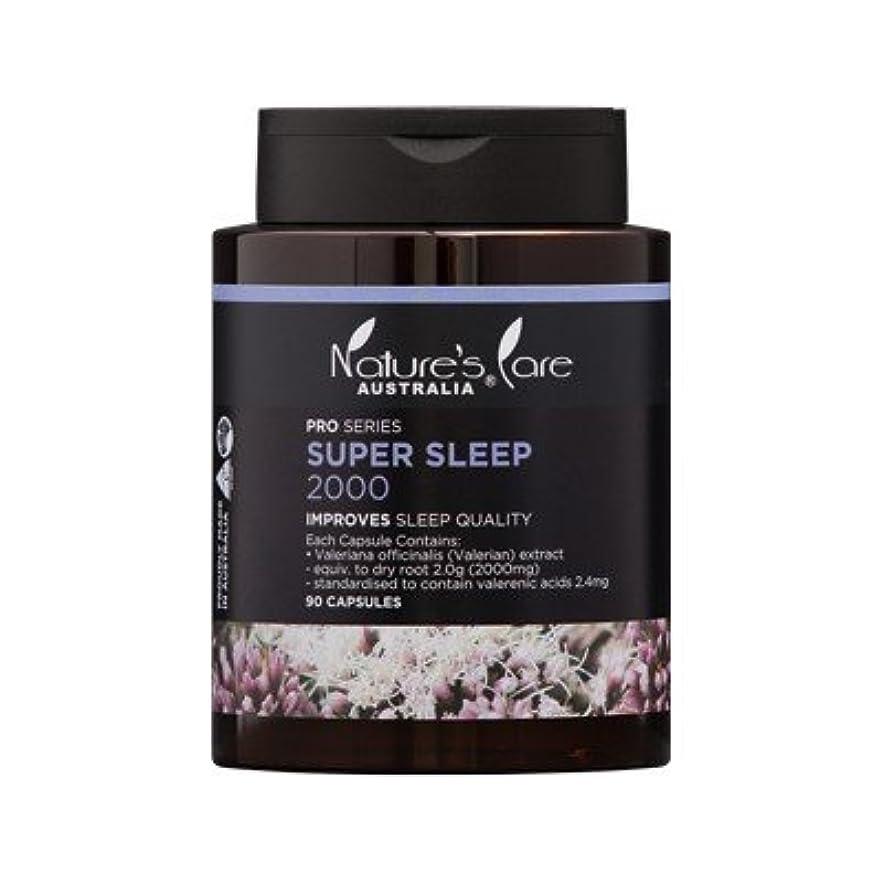村接辞公爵【Nature's Care】上質な睡眠をサポート☆Super Sleep スーパースリープ 2000mg 90カプセル入