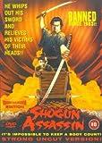 Shogun Assassin [DVD] [Import]