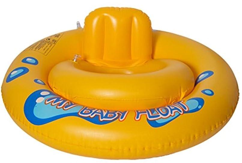 和らげる機関モニターPraxia 背もたれ 付き ベビー 浮き輪 直径55cm おむつ型 黄色