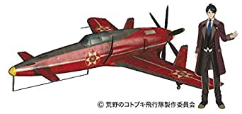 ハセガワ 荒野のコトブキ飛行隊 局地戦闘機 震電 イサオ機仕様 1/48スケール プラモデル SP428