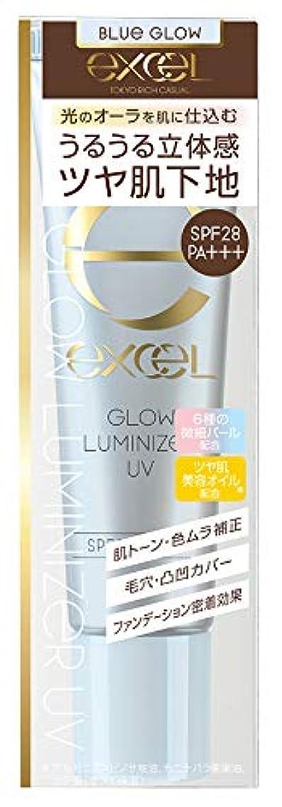 収益インスタンス嫌いエクセル グロウルミナイザーUV GL03 ブルーグロウ 35g