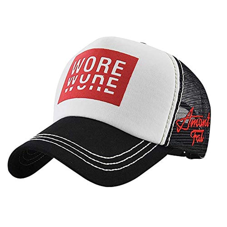 メアリアンジョーンズ息を切らして被害者Racazing パッチワーク 野球帽 ヒップホップ メンズ 夏 登山 帽子メッシュ 可調整可能 プラスベルベット 棒球帽 UV 帽子 軽量 屋外 Unisex 鸭舌帽 Hat Cap