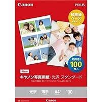 (まとめ)キヤノン 写真用紙・光沢 スタンダードSD-201A4100 A4 0863C006 1冊(100枚) 【×3セット】