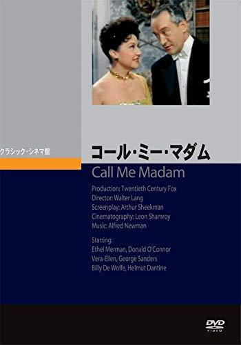 コール・ミー・マダム Call Me Madam [DVD]