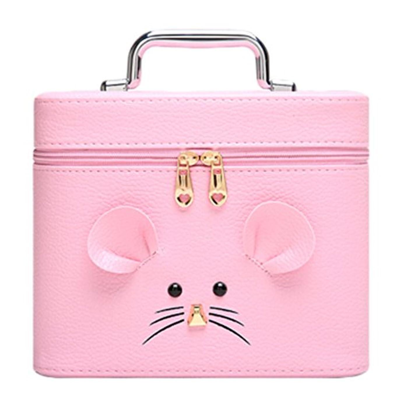 ステレオアート読みやすさ化粧オーガナイザーバッグ ジッパーと化粧鏡で小さなものの種類の旅行のための美容メイクアップのためのピンクのポータブル化粧品バッグ 化粧品ケース