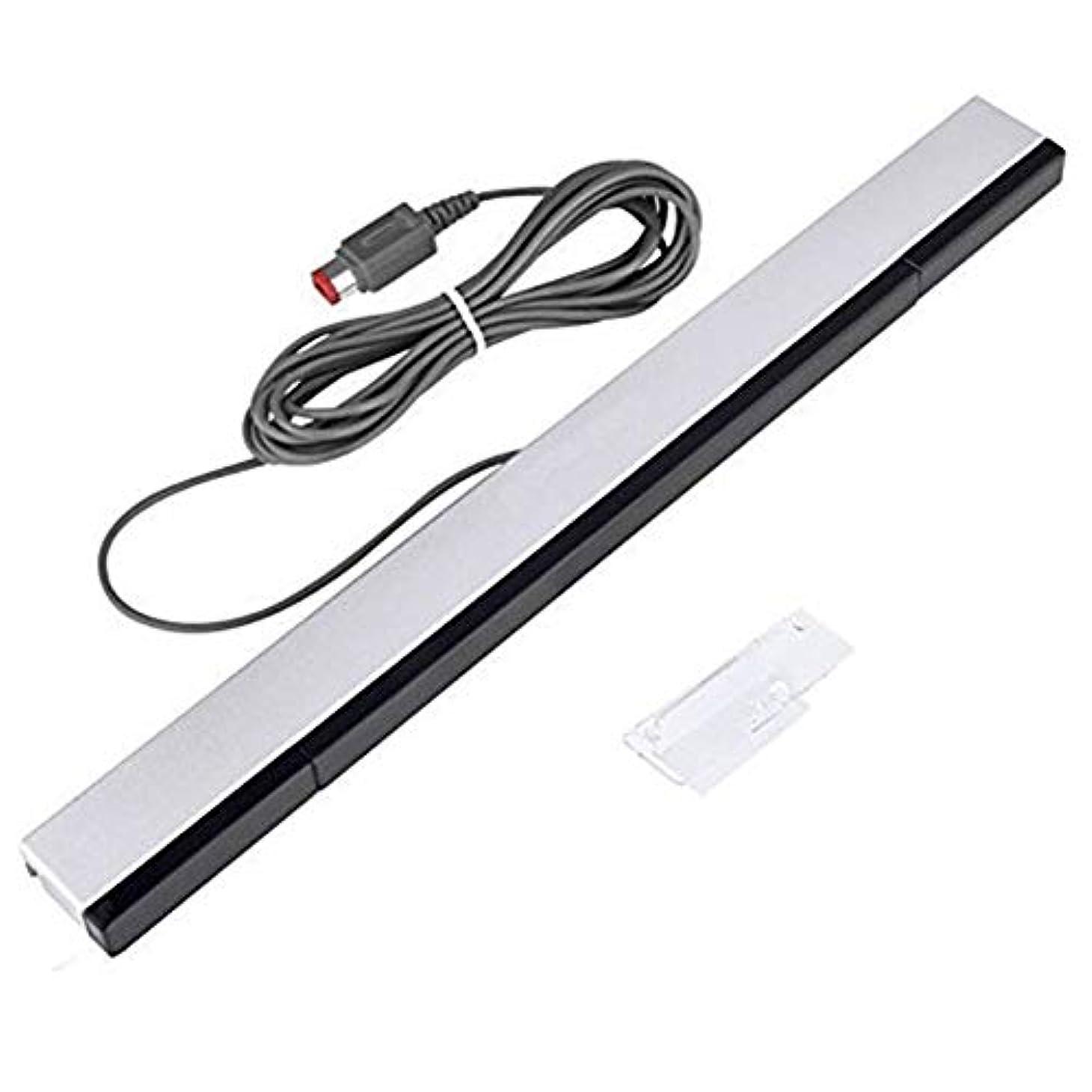 松の木エレベーターウォーターフロントWOVELOT 赤外線IR信号ケーブルセンサー バー/受信機、ニンテンドー用、Wii用リモートモーションセンサー