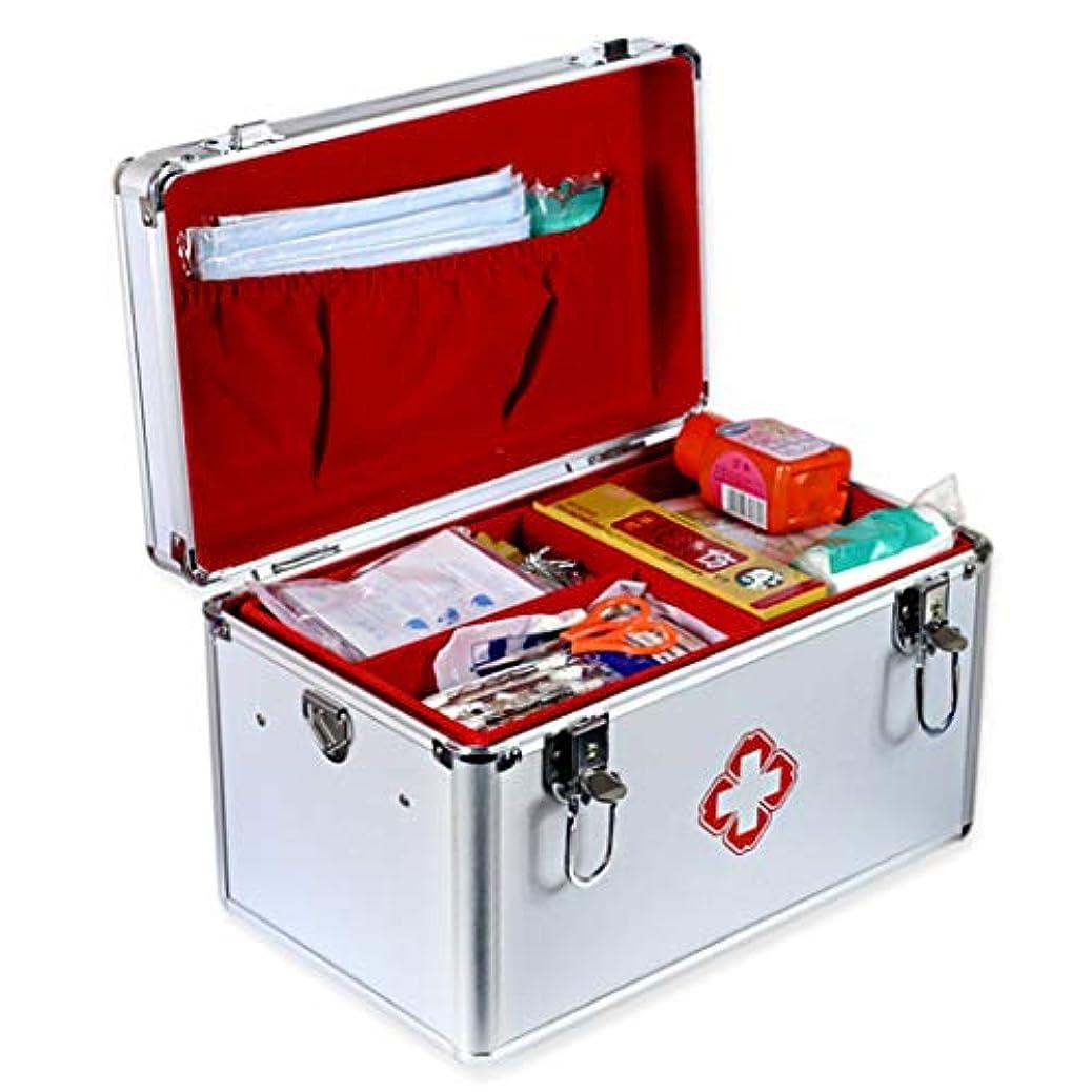 オレンジアブストラクトフォルダ救急箱 薬箱 アルミ 2層 大容量 緊急 防災 救急ボックス 医療箱 収納箱 携帯 ハンドル付き 薬入れ 小物入れ 多機能 家庭用 応急処置 応急手当 救急ケース ツールボックス シルバー M