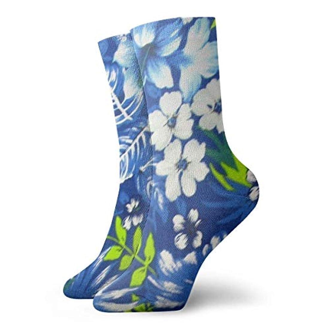 等しい靴下見せますqrriyメンズハワイロイヤルブルーソフトストレッチクリスマスホリデークールカジュアルドレスソックス、カジュアルクルースリッパソックス、デザイン