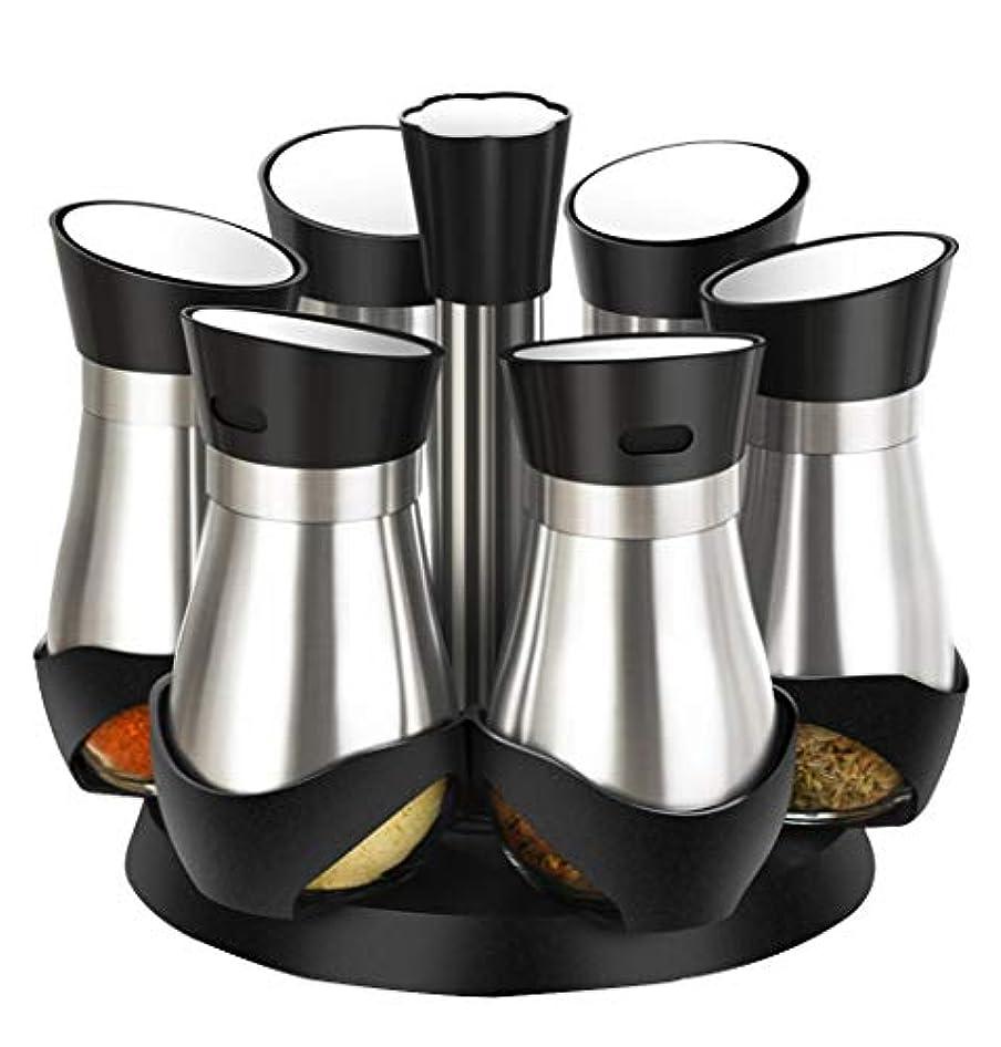 全国独立聖域スパイスジャー7個セット透明ガラスボトル360度回転ベース家庭用調味料ボックスポータブル屋外組み合わせ