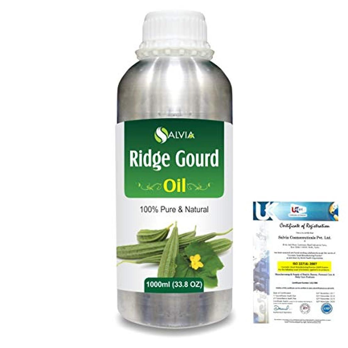 形式避難する透けるRidge Gourd (Lufa Acutangula) 100% Pure Natural Carrier Oil 1000ml/33.8fl.oz.