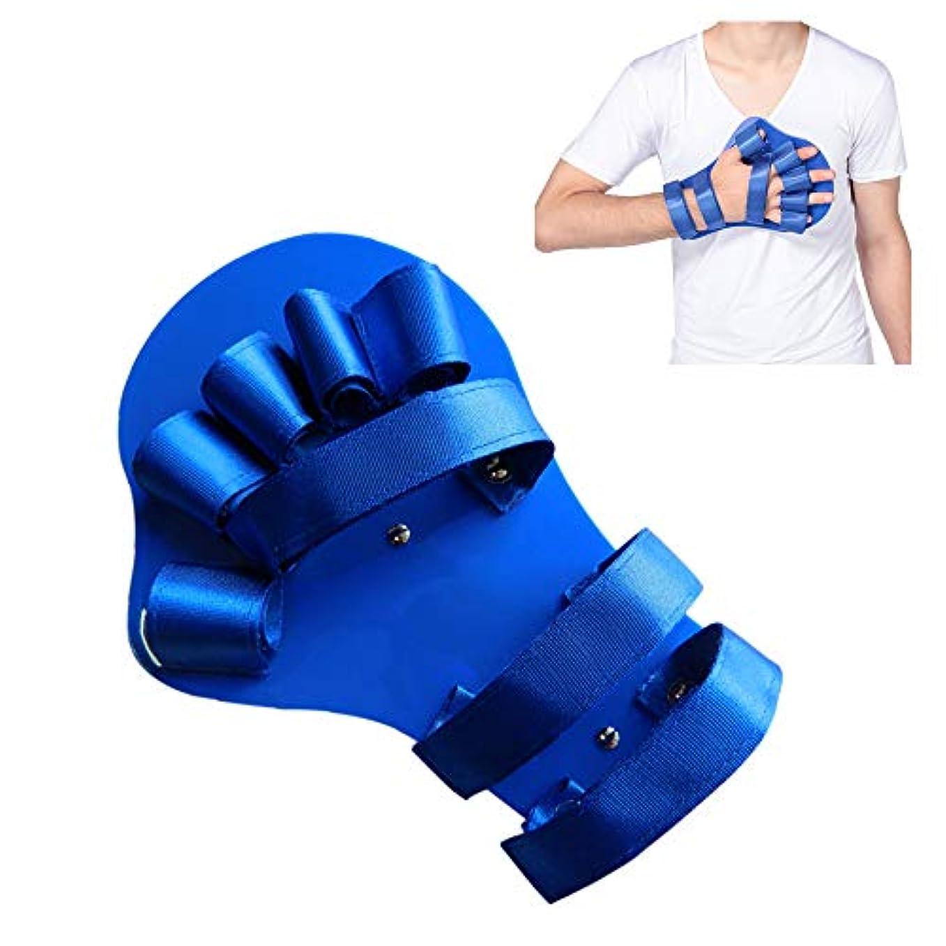 評価談話ネーピアフィンガースプリントフィンガーボード、手首トレーニング装具、手のリハビリテーションのための指セパレーター拡張ボード,Lefthand