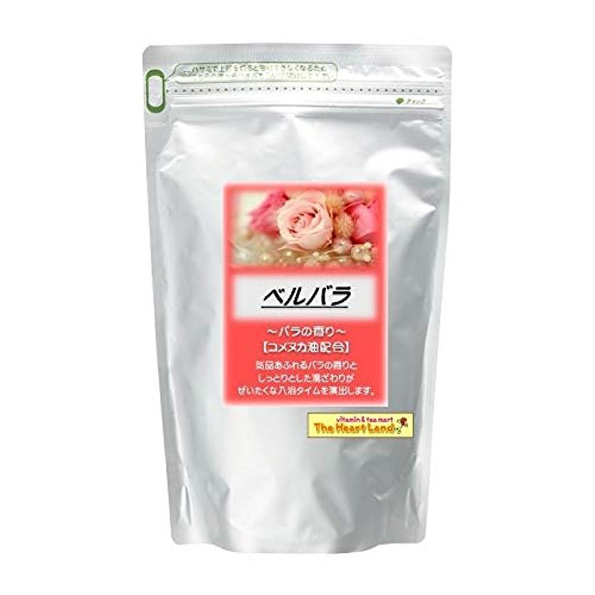 メンタル熟した困惑したアサヒ入浴剤 浴用入浴化粧品 ベルバラ 300g