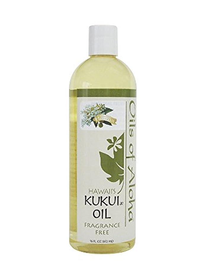 熟考する火勇敢なKukui Skin Oil Fragrance Free/無香料/472ml/16oz