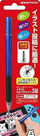 ニンテンドースイッチ用スタイラスペン『イラストスタイラスペンSW』 - Switch