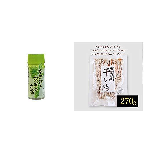 [2点セット] わさびと抹茶のお塩(30g)・干いも(270g)