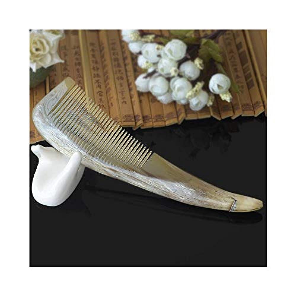バッテリーモデレータアクセント新しい髪テールくし - ファイン歯ナチュラルバッファローホーンくし - 静的なもつれ解除木製のくし ヘアケア