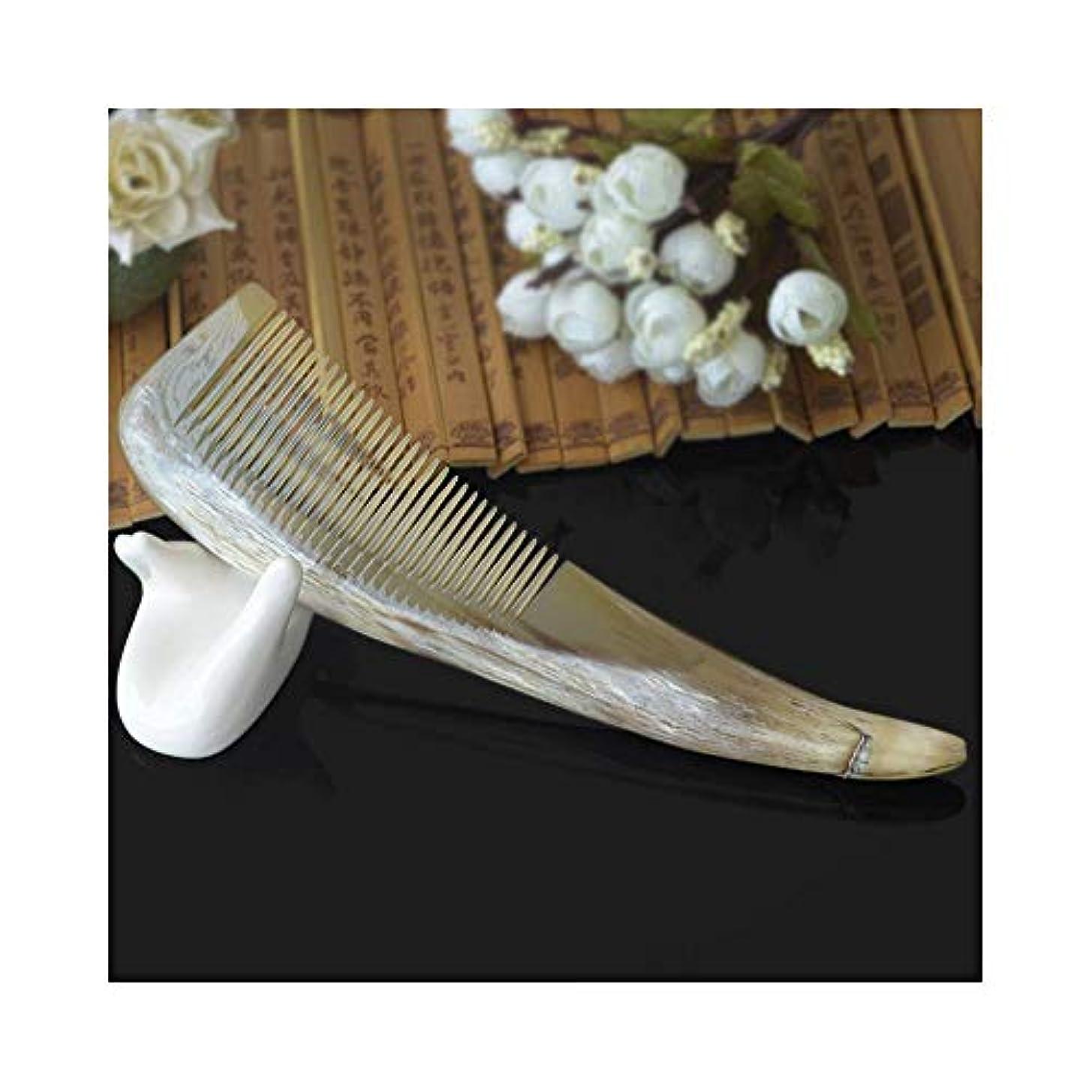 とげリテラシー命令的新しい髪テールくし - ファイン歯ナチュラルバッファローホーンくし - 静的なもつれ解除木製のくし ヘアケア